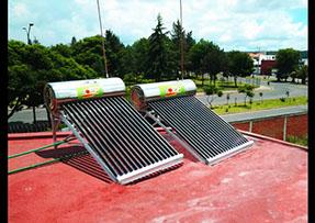calentador_solar_parque_ecologico-9ceb0846e9287x203